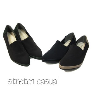 Stretch Material Comfort Pumps