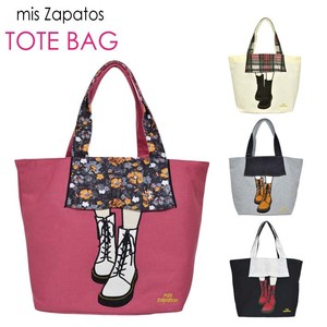 Skirt Boots Tote Bag Trip Lesson Bag