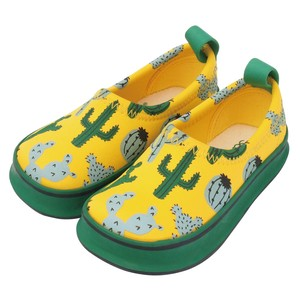 SKIPPON Kids Idea Shoe Kids Shoe Cactus