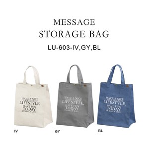 Print Push Name Attached Storage Series Tray Bag