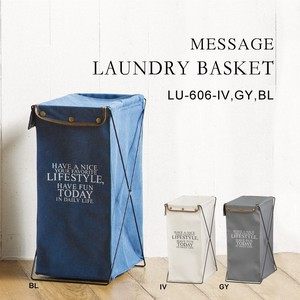 Print Push Name Attached Storage Series Laundry Basket
