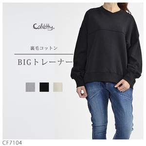 Cafetty 【SALE】 裏毛BIGトレーナー CF7104