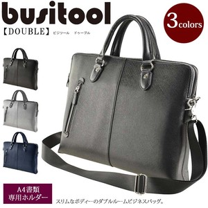 Push Synthetic Leather Business Brief