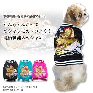 Dog Wear Sukajan Jacket Dragon
