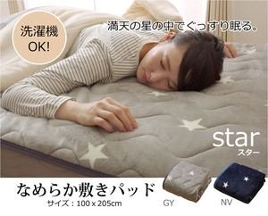 Mattress Pad Single Bedding Star Pattern Star