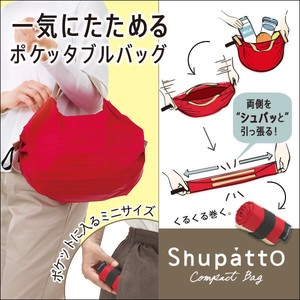 Shupatto Pocketable Bag