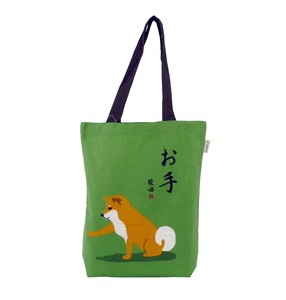 A4 Tote Bag Inside Pocket Attached Shibatasan Green