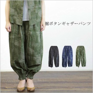 2017 Autumn Button Gather Pants Natural Leisurely