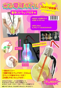 Light Bulb Bottle Exclusive Use Strap Attached