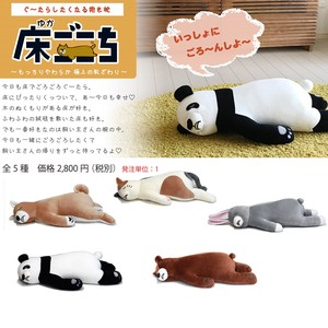 Huggy Pillow 5 Types Soft Toy CAT