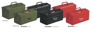 Mercury Tinplate Tool Box