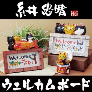 Welcome Board Writer Japanese Style Resin Solid