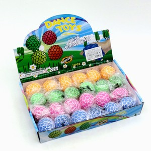 Toy Grape Ball 4 Colors Assort