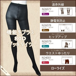 Denier Effect Series Tights Electrical Prevention Leisurely