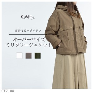 Over Fashion Book Cafetty