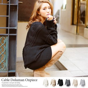 2017 A/W Cable Dolman Knitted One-piece Dress A/W