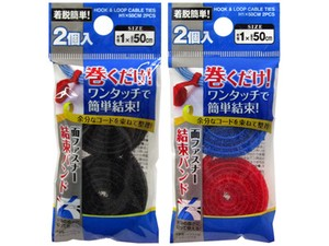 Easy Fastener Band 2 Pcs