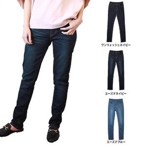 Skinny Denim Rise Standard Stomach Prevention
