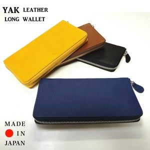 Leather Round Long Wallet