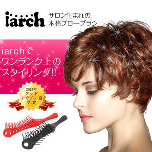 Arch Blow Brush