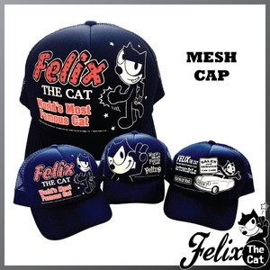 Felix Cat Trucker Hat