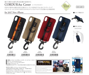 for 2017 NEW iPhone BZGLAM(ビズグラム)THE DURABILTY EXPERIENCE スマホケース