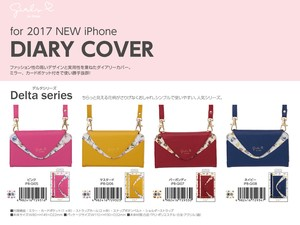 for 2017 NEW iPhone  DIARY COVER デルタシリーズ