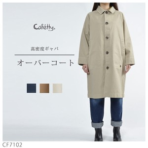 Cafetty 【SALE】 オーバーコート CF7102