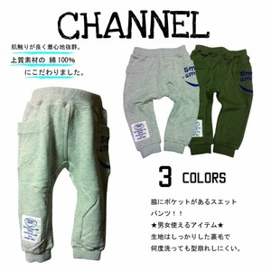 2017 A/W Pocket Pants