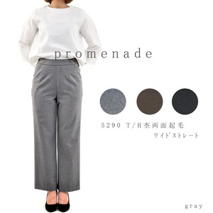 2017 A/W Limit A/W Both Sides Gigging Wide Straight Pants
