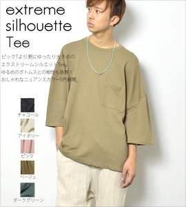 2018 S/S Nuance Color Fleece T-shirt