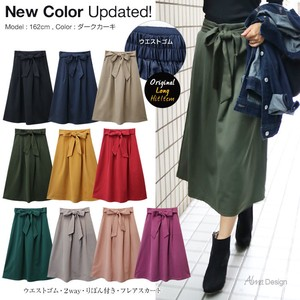 2018 A/W Skirt Ladies Flare Waist Belt Attached Long