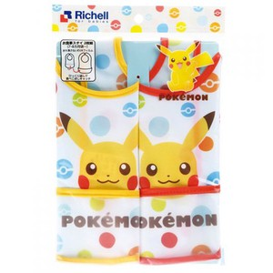 Richell First Pokemon Meal Bib