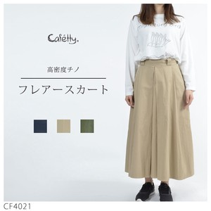Cafetty Flare Skirt