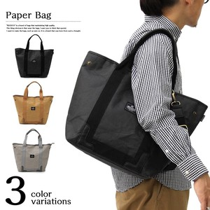 Paper Material Tote Bag Bag Light-Weight Business Casual