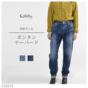 【SALE】ボンタンテーパード/Cafetty/CF0272