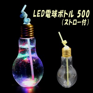 Straw Toy LED Light Bulb Bottle