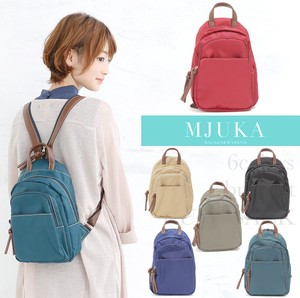2017 A/W Light-Weight Nylon Compact Backpack