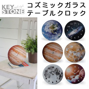 Cosmic Glass Clock Table