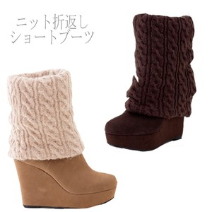 Wedge Sole Beautiful Legs Knitted Return Boots