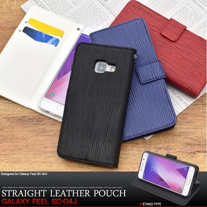 Smartphone Case Straight Leather Design Stand Case Pouch