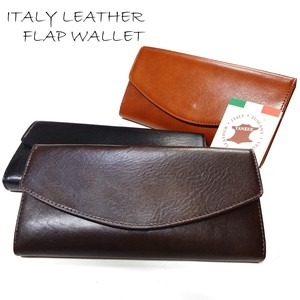 Italy Leather Flap Long Wallet