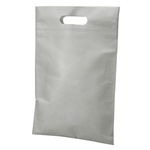 Non-woven Cloth Bag Koban Light Grey Open Campus