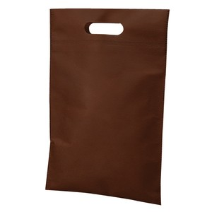 Non-woven Cloth Bag Koban Chocolate Open Campus