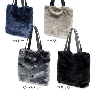 Acrylic Fur Bag Christmas Present