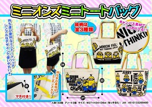 Bag Character Tote Bag
