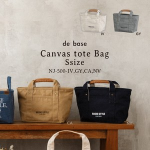 Casual Taste Tote Bag Bust