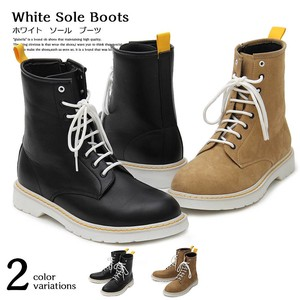 White Sole Boots