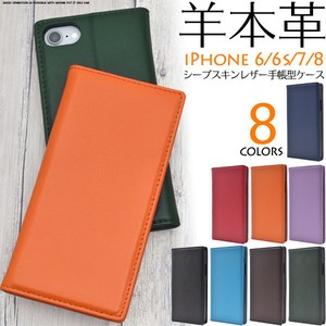 Soft Material 8 Colors iPhone iPhone7 iPhone6s/6 Skin Leather Notebook Type Case