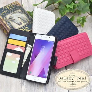 Smartphone Case Lattice Design Case Pouch